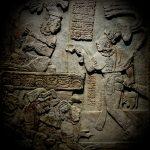 Ανάγλυφο των Μάγια