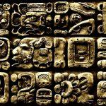 Ανάγλυφο των Μάγια 2