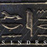 Μέγας Αλέξανδρος σε ιερογλυφικά