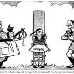 Γελοιογραφία_Ιταλία_Γερμανία_β_παγκόσμιος_πόλεμος_4