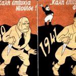 Γελοιογραφία_Ιταλία_Γερμανία_β_παγκόσμιος_πόλεμος_5