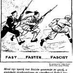 Γελοιογραφία_Ιταλία_β_παγκόσμιος_πόλεμος_11