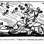 Γελοιογραφία_Ιταλία_β_παγκόσμιος_πόλεμος_17