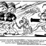 Γελοιογραφία_Ιταλία_β_παγκόσμιος_πόλεμος_26