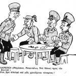 Γελοιογραφία_Ιταλία_β_παγκόσμιος_πόλεμος_5