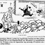 Γελοιογραφία_Ιταλία_β_παγκόσμιος_πόλεμος_8